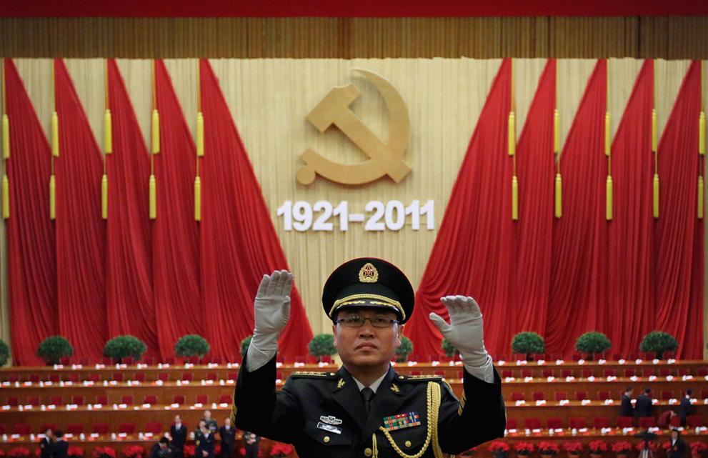 ofiter China