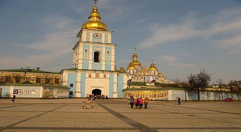In centrul Kievului