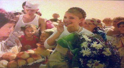 Poster cu Iulia Timoshenko la sediul partidului ei